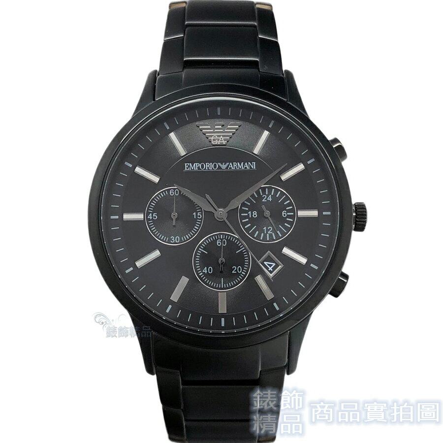 EMPORIO ARMANI 手錶 AR2453 亞曼尼表 三眼計時 日期 黑面鍍黑鋼帶 男錶【錶飾精品】