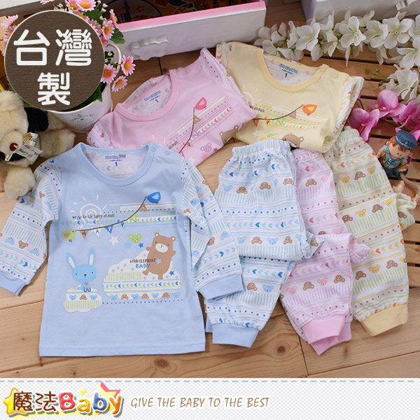 嬰幼兒套裝 台灣製純棉春夏薄長袖冷氣房套裝 魔法Baby~a16027