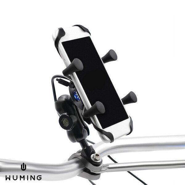 後照鏡 把手 機車 導航支架 手機架 手機夾 機車支架 USB孔 360度 可旋轉 XS iX R15 Find X 『無名』 N08117