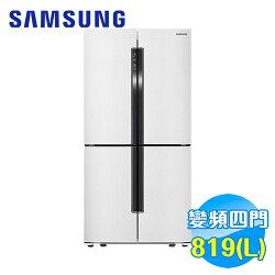 SAMSUNG 三星 819公升三循環多門旗艦冰箱 RF905VELAWZ/TW 【送標準安裝】