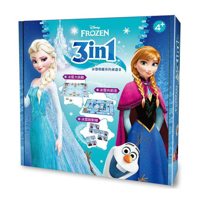 【樂桌遊】迪士尼3in1系列-冰雪奇緣2(繁中) 323046