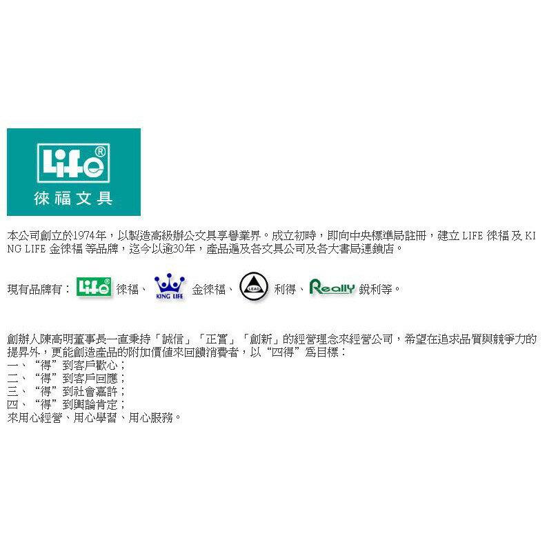 徠福 LIFE 壓克力座席卡架-A4直對摺(21.2x15.3x9.5cm) NO.2315 (山型座牌/展示框)