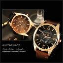 男錶 夜光錶 英倫錶 【FA0058】古典錶 皮革錶 羅馬字 防水錶 商務錶 Good taste
