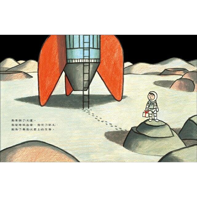 我的火星探險 3