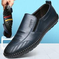 皮鞋爸爸鞋平底鞋47大尺碼男鞋懶人鞋US12豆豆鞋大腳46綁帶紳士鞋-藍/黑/棕/黃38-48【AAA2737】 0