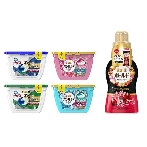 日本P&G寶僑超值組合全新3D雙倍洗衣凝膠球18顆盒裝+柔軟精(紅寶石花香)§異國精品§