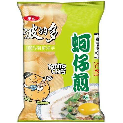 華元 波的多 洋芋片-蚵仔煎味 43g