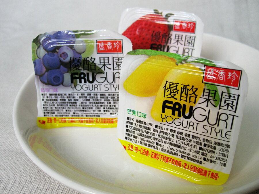 盛香珍 優酪果園果凍 (綜合口味) 600g(一斤)【合迷雅好物商城】