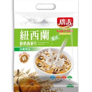 【廣吉】紐西蘭鮮奶燕麥片-田園南瓜(30gx10小包)
