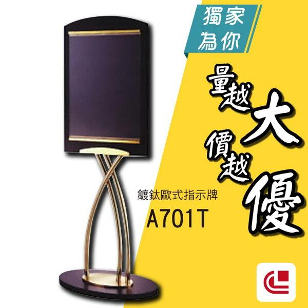 【訂製品】不鏽鋼壓克力標示架(MENU架)A701T標示告示招牌廣告公布欄旅館酒店俱樂部餐廳銀行MOTEL