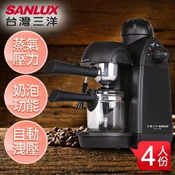 【SANLUX台灣三洋】4人份奶泡濃縮咖啡機/SAC-P28