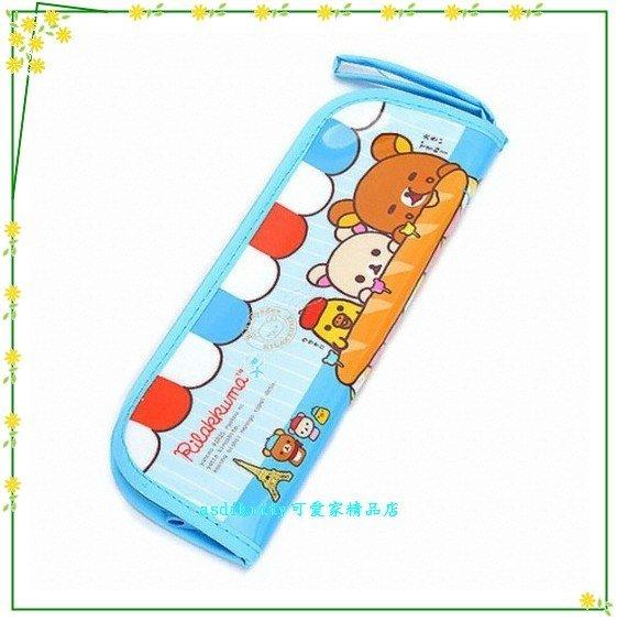 asdfkitty可愛家~懶懶熊  拉拉熊藍色餐具袋  筆袋  收納袋~韓國版