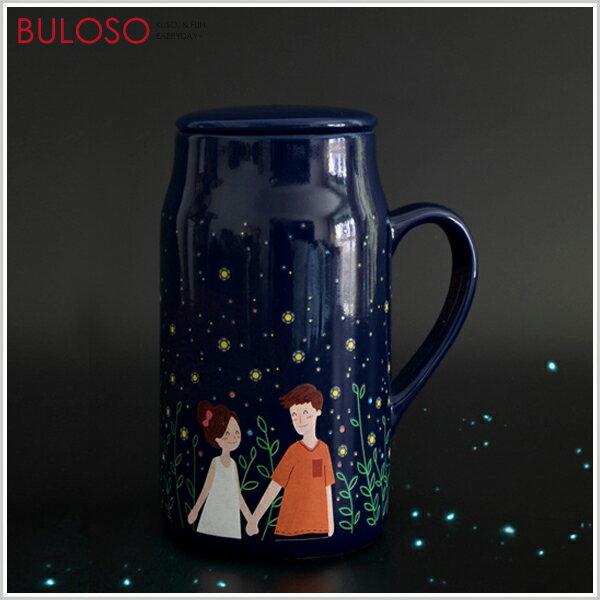 《不囉唆》浪漫之夜陶瓷變色杯 馬克杯/咖啡杯/陶瓷/杯子/情人節/變色杯(可挑色/款)【A298834】
