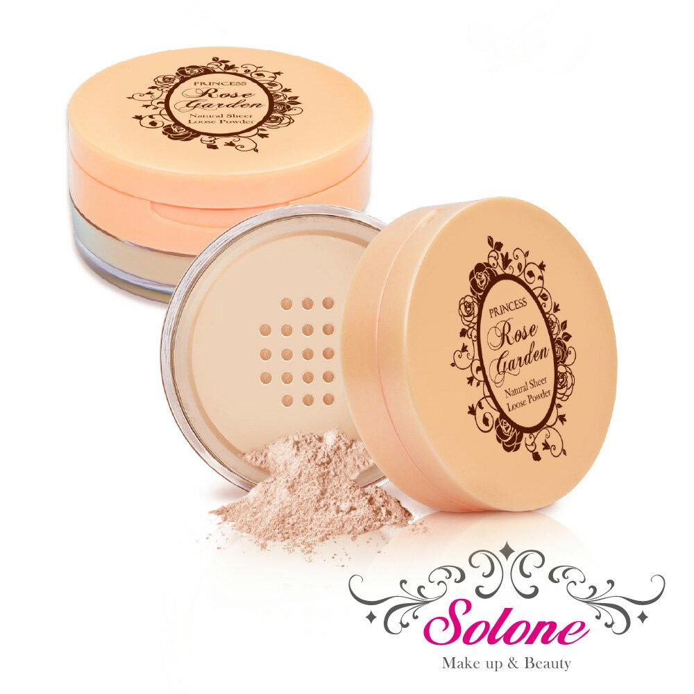 7235~Solone 玫瑰公主花園系列 零妝感柔焦蜜粉  共2色