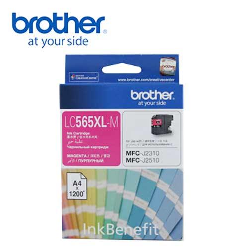 Brother LC565XL-M 紅色高容量複合機墨水