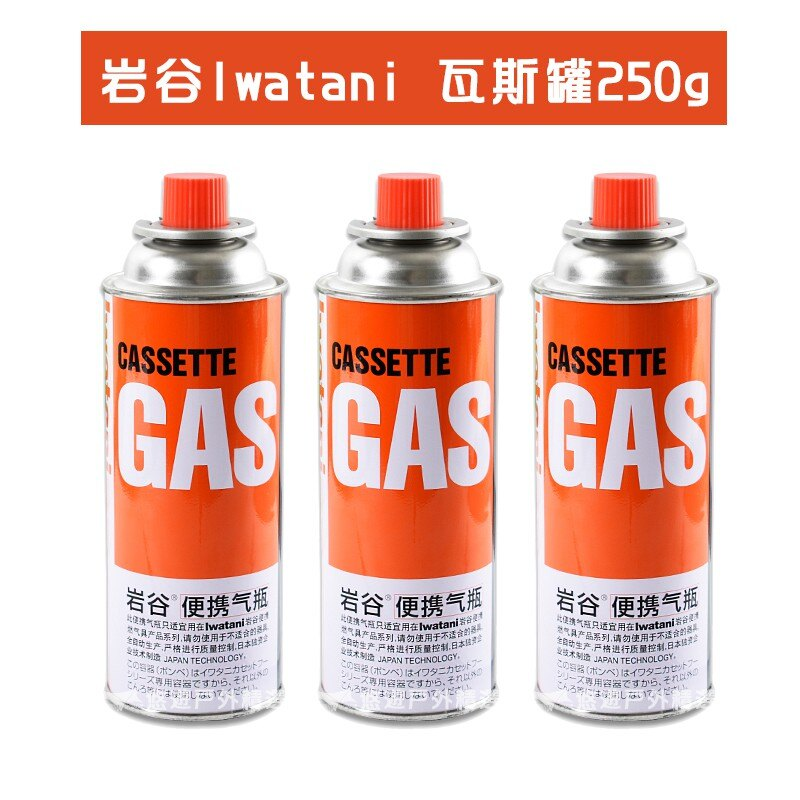 岩谷iwatani卡式爐 超商取貨 的價格 - 比價撿便宜