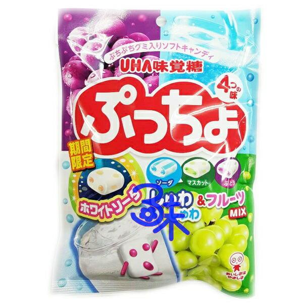 (日本) 味覺4色噗啾綜合糖 1包 100 公克 特價 80 元 【4902750812932 】( 味覺噗啾綜合糖 味覺嗨啾4味軟糖)