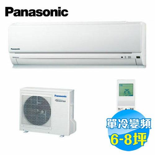 國際 Panasonic 冷專變頻 一對一分離式冷氣 K系列 CS-K50A2 / CU-K50VCA2
