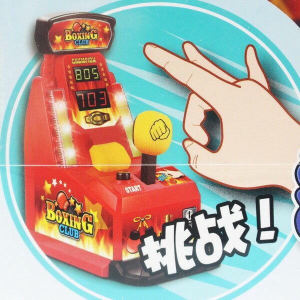 手指拳擊機 拳王比賽 WS5368(附電池) / 一個入(促650) 手指彈力機 桌上型彈指遊戲 手指拳王 對戰桌遊-CF142283 4