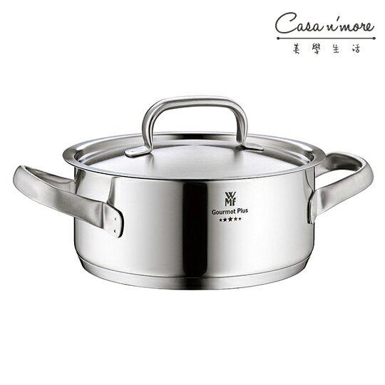 WMF Gourmet Plus 不鏽鋼矮身雙耳燉鍋 (含蓋) 24cm德國製造