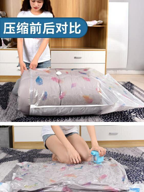 抽真空氣真空壓縮被褥棉被衣物收納袋大號加厚衣服抽氣裝被子子空 卡洛琳精品 領券下定更優惠