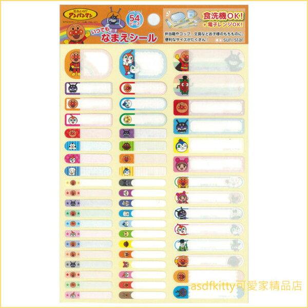 asdfkitty可愛家☆麵包超人防水姓名貼紙自黏標籤貼-B款-日本製