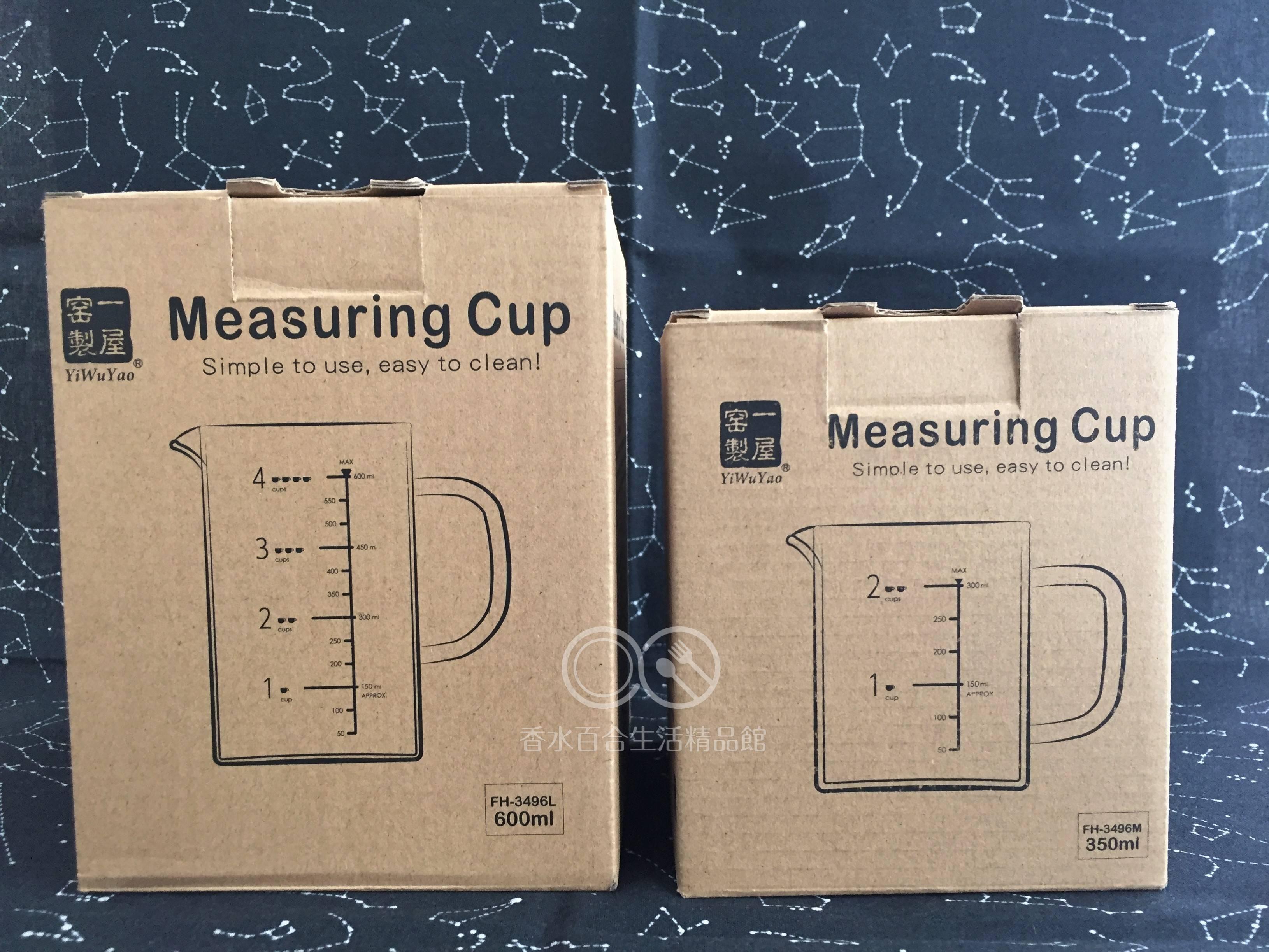 一屋窯耐熱玻璃量杯 350ml 600ml 刻度量杯 咖啡量杯 把手量杯 烘焙量杯 公杯 玻璃拉花杯 料理量杯 拉花缸
