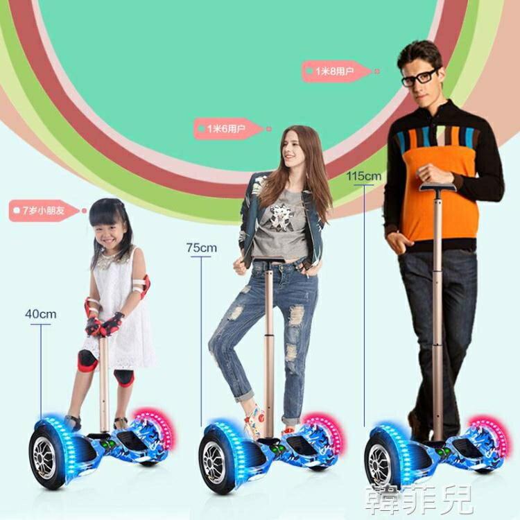【免運快出】平衡車 超盛10寸電動雙輪兒童智慧自平衡代步車成人兩輪體感車成年平衡車  創時代 新年春節送禮