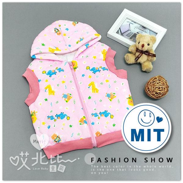 超厚粉紅寶貝鋪棉連帽背心 製 MIT 厚款 保暖 背心外套 鋪棉 男童 女童 寶寶 bab
