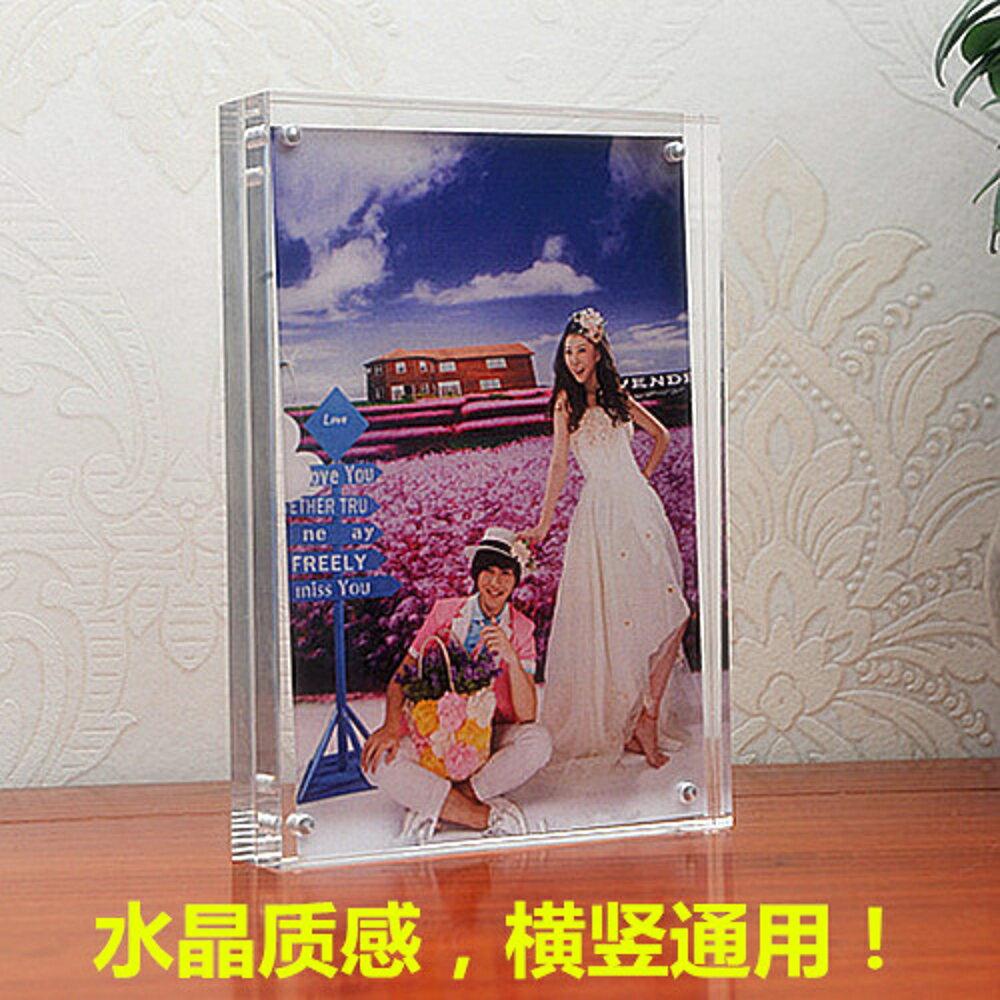 壓克力水晶相框擺台56781012寸A4雙面玻璃磁鐵透明畫證書獎狀框-享家生活館618購物節 1