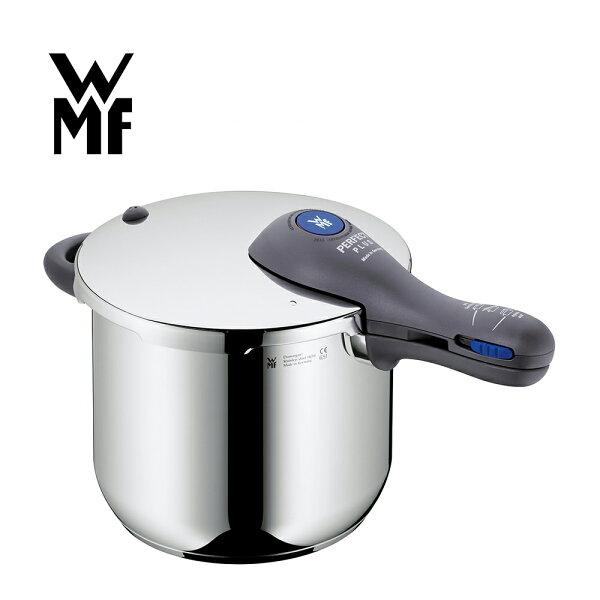 【德國WMF】PERFECTPLUS快易鍋22cm6.5L