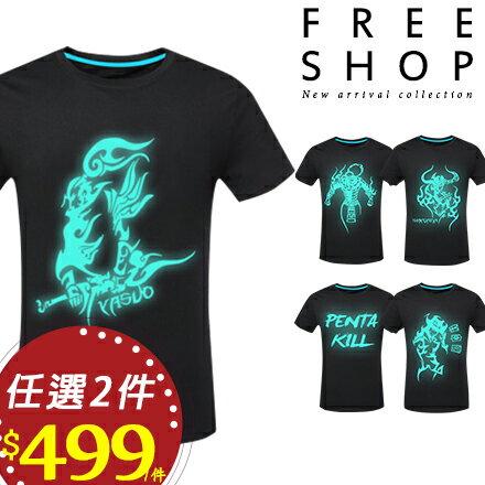 短T Free Shop~QFSAN9159~情侶款 英雄LOL聯盟翻玩自創畫風夜光反光圓