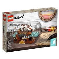 積木玩具推薦到樂高積木 LEGO《 LT21313 》IDEAS 系列 - 瓶中船就在東喬精品百貨商城推薦積木玩具
