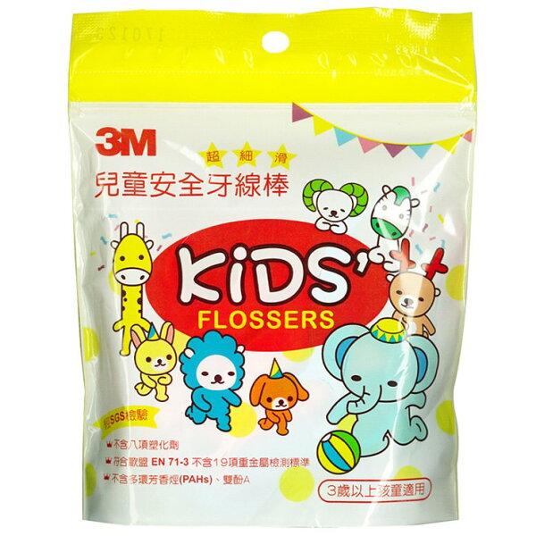 3M兒童動物造型安全牙線棒單包38支【六甲媽咪】