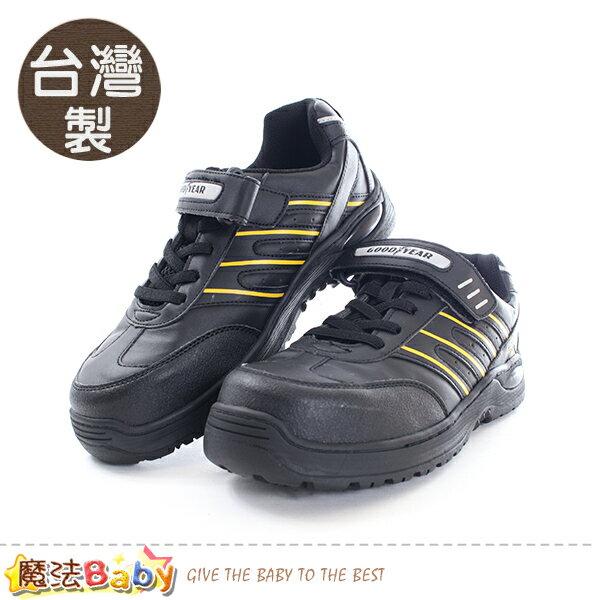 男鞋台灣製高安全規格工作鞋魔法Baby~sa83940