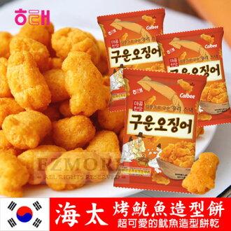韓國 HAITAI 海太 烤魷魚造型餅 70g 魷魚餅 烤魷魚餅乾【N101576】