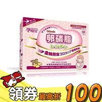 孕哺兒Ⓡ 卵磷脂燕窩(粉狀)(4公克 x 60包入)-妙兒室-媽咪親子推薦