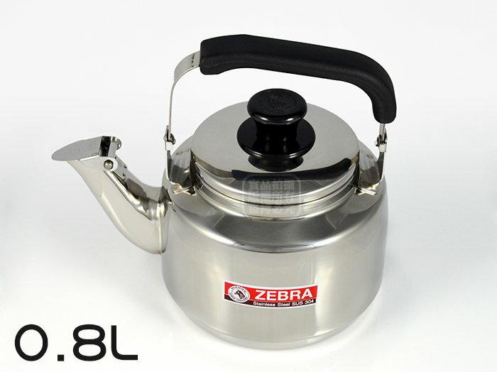 快樂屋♪ 斑馬牌 不鏽鋼茶壺/開水壺/冷水壺/泡茶壺 800cc 0.8L