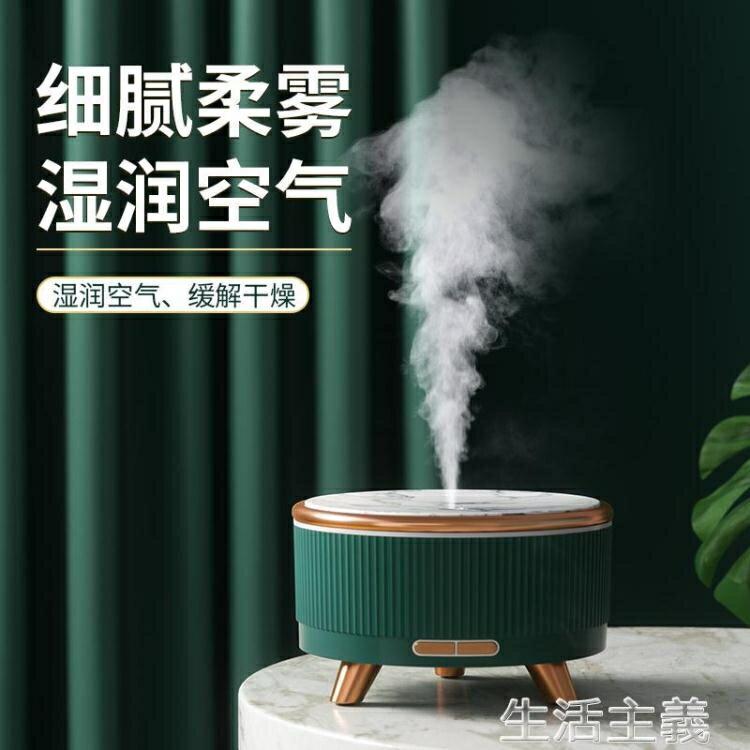 【現貨】空氣淨化器 超聲波自動香薰機加濕器香氛精油噴霧化擴香機家用臥室小型助睡眠 快速出貨