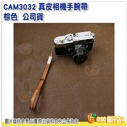 CAM-IN CAM3032 公司貨 真皮皮革 牛皮 時尚 棕色 吊繩 相機手腕帶 手握帶 背帶 3032