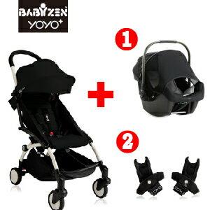 【超值組合1+2】法國【BABYZEN】 YOYO-Plus手推車(黑)+Nuna-Pipa 提籃式汽車安全座椅+專用轉接器