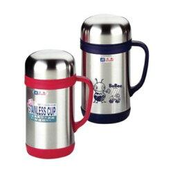 三光牌樂奇真空不鏽鋼保溫杯 / 型號A-600 / 600cc / 藍色 / 台灣製造大廠 / 品質有保障