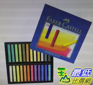[COSCO代購 如果售完謹致歉意] W117310 Faber-Castell 輝柏創意工坊軟性長形粉彩條24色