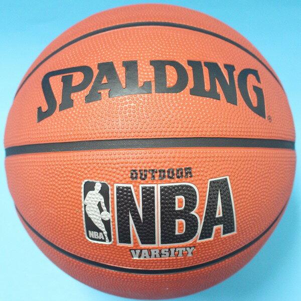 SPALDING 斯伯丁籃球 銀字 NBA籃球 斯伯丁7號籃球(銀黑字)/一個入(特590)