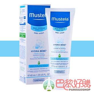 Mustela 慕之恬廊 潤面乳霜 40ML 基礎護理系列【巴黎好購】乳液 面霜 寶寶 兒童 嬰兒 保濕