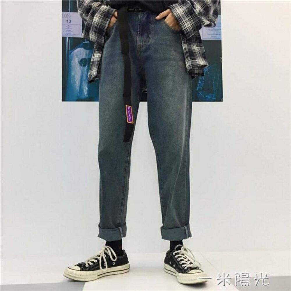 【免運】媽個雞媽 18韓國復古做舊水洗休閒牛仔長褲 男女款 一米陽光 喜迎新春 全館8.5折起