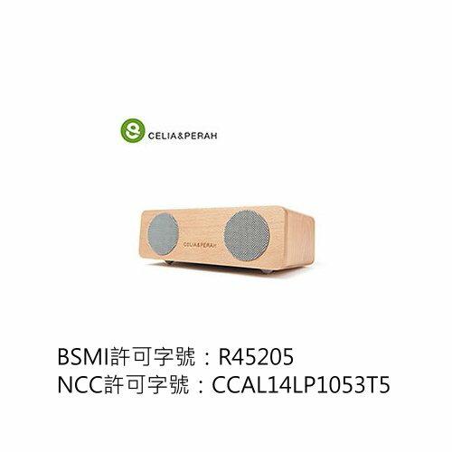<br/><br/>  【新風尚潮流】CELIA & PERAH M2 無線 藍牙喇叭 高傳真 實木音響 山毛櫸 原木色 CP-M2STDBO<br/><br/>