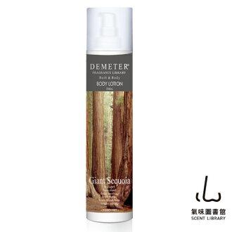【氣味圖書館】紅杉木 香氛身體乳液 250ml