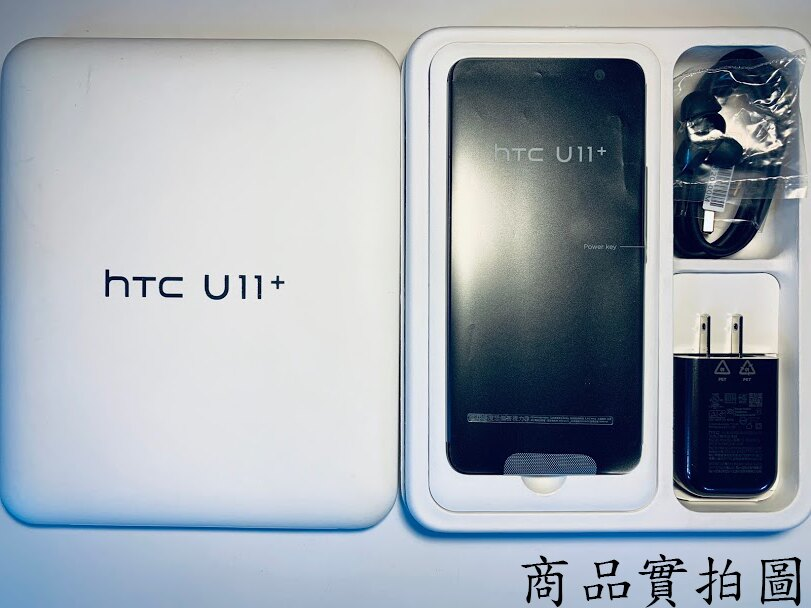 (福利品)HTC U11+ 黑色 64G 智慧型手機(聯強國際保固:2019/03)