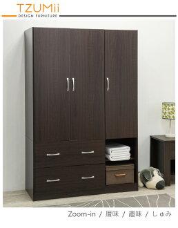 收納/衣櫥/衣物櫃/置物櫃/衣櫃/斗櫃 TZUMii雅緻三門二抽衣櫥-沉穩棕